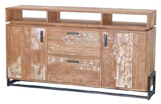 Look High Dresser - 2 doors 2 drawers